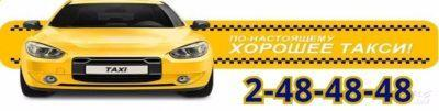Уточнить цены и всю необходимую информацию можно по номеру телефона: +7 () авто, в фирмах перевозчиках, россия.