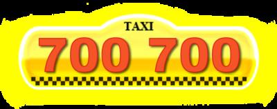 Городское такси 700700 в Курске