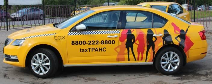 Такси №1 в Одинцово