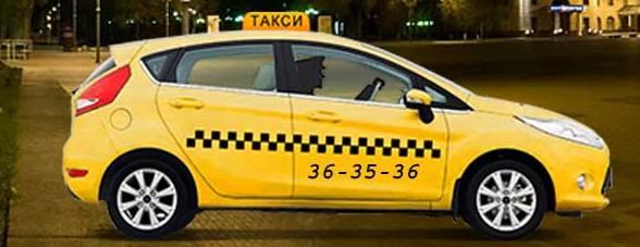 Такси 36-35-36 в Белгороде