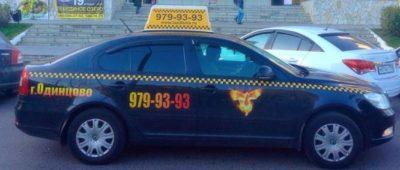 Такси Феникс в Одинцово