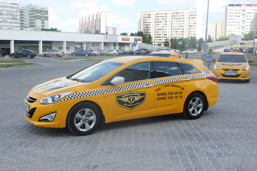 Такси Форсаж в Зеленограде