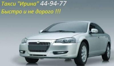 Такси Ирина в Архангельске
