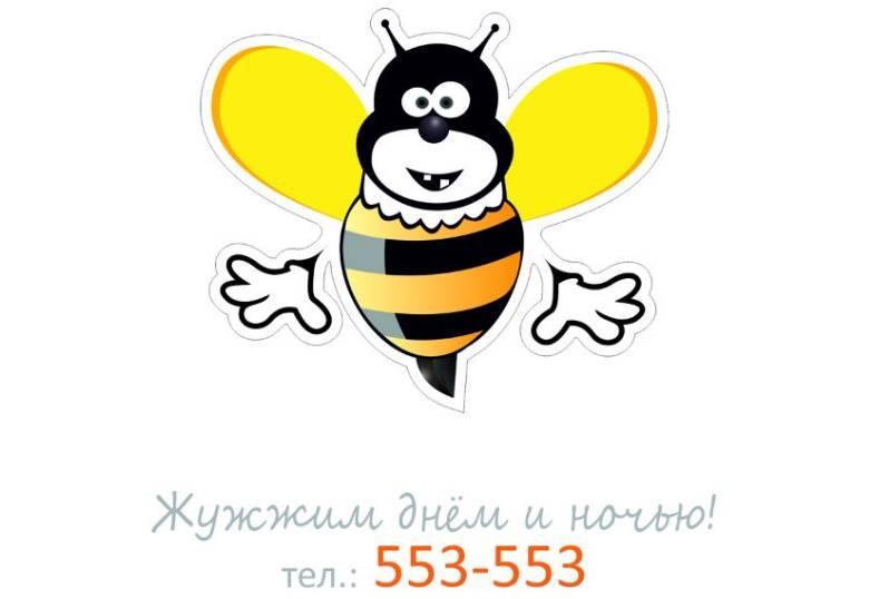 Такси Пчелка в Ставрополе