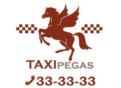 Такси Пегас в Магнитогорске