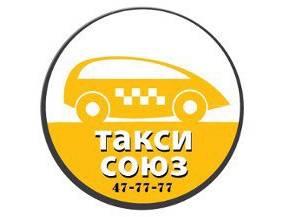 Такси Союз в Костроме