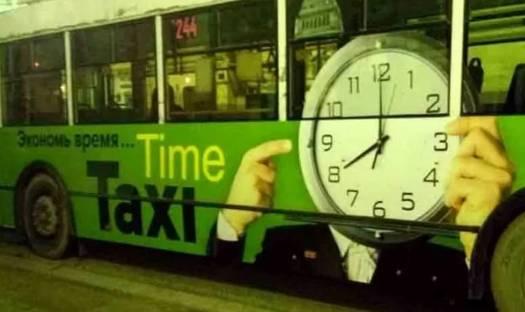 Такси Тайм в Махачкале