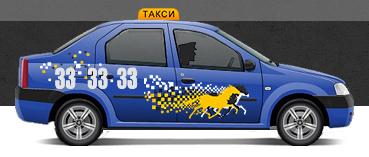 Такси Тройка в Костроме