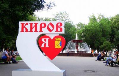Такси в Кирове