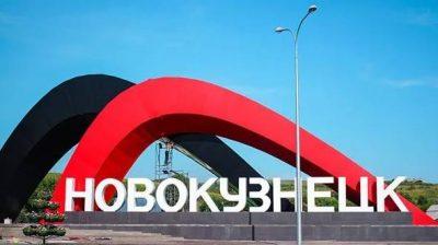 Такси в Новокузнецке