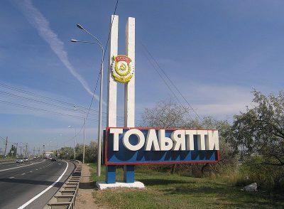Такси в Тольятти