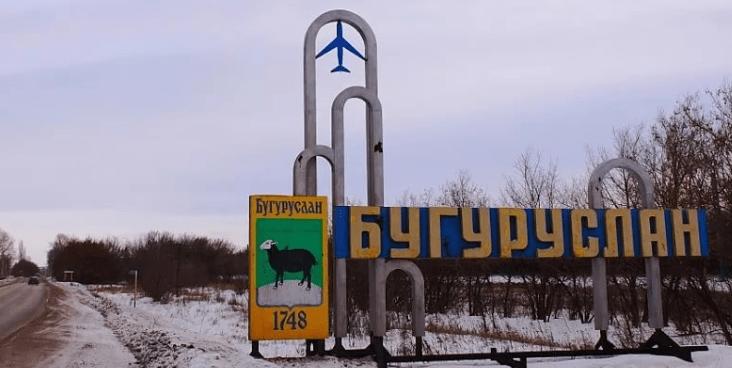 Такси в Бугуруслане