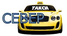 Такси Север в Салехарде