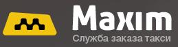 Такси Максим в Анадыре