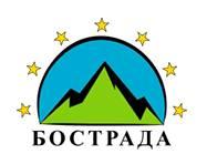 Грузовое такси в Астрахани