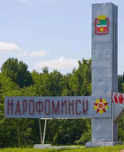 Такси в Наро-Фоминске