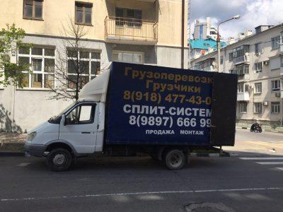 Грузоперевозки в Новороссийске СП.