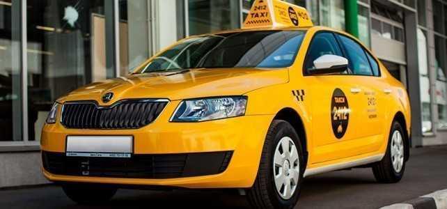 такси 2412 в СПб