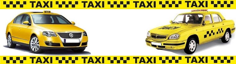 такси Алло в Волгограде