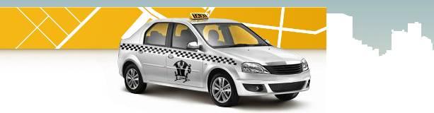 такси Карета в Ульяновске