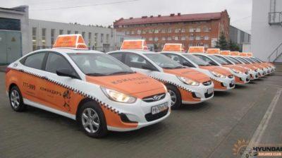 такси Командир в Тольятти