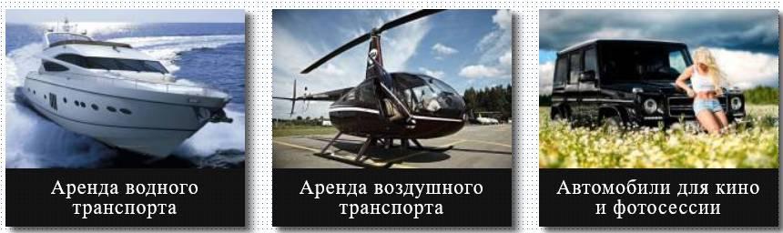 такси Мерседес в СПб
