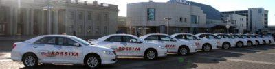 такси Россия в СПб