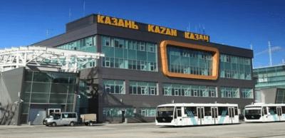 Такси Аэропорт Казани