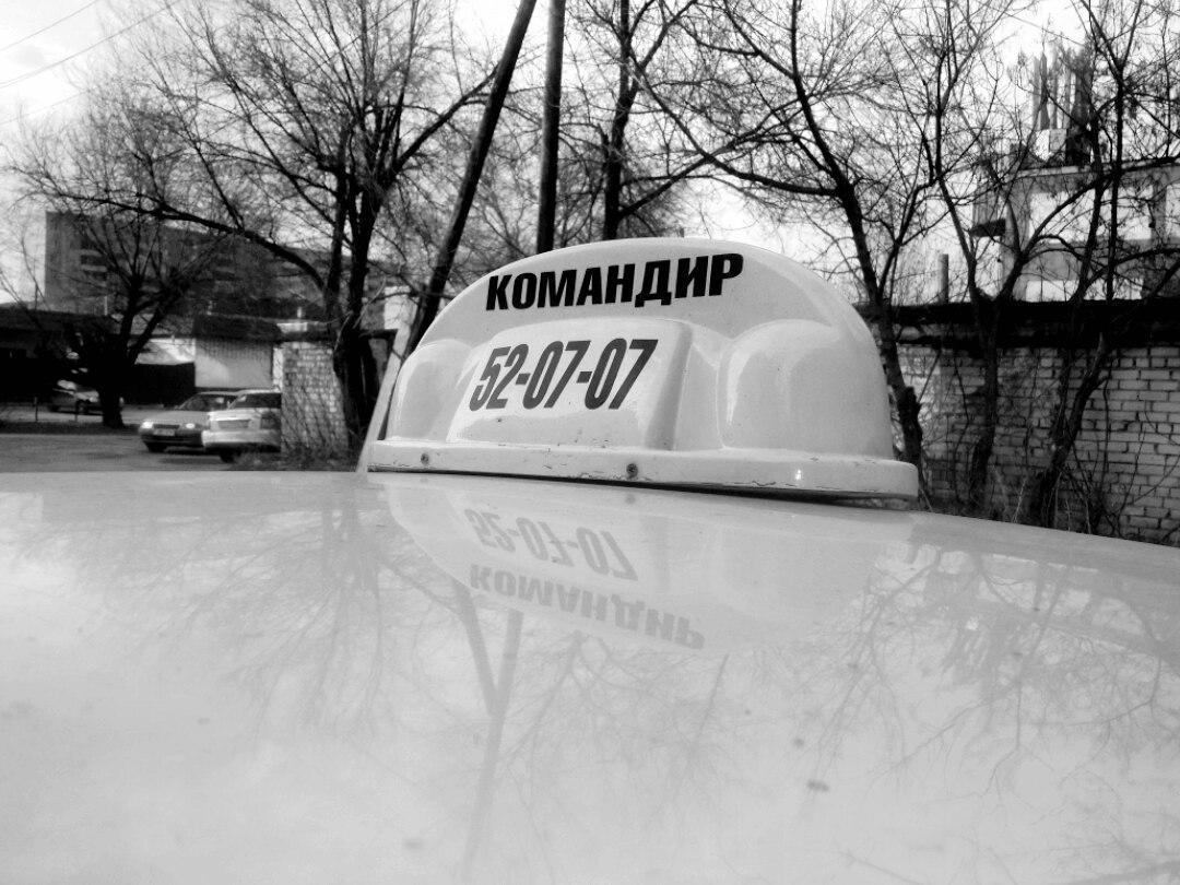 Такси Командир в Семее