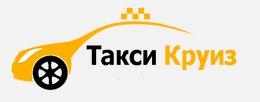 Такси Круиз в Химках