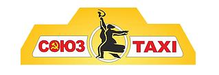 Такси Союз в Саках