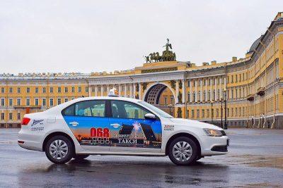 такси в Санкт-Петербурге