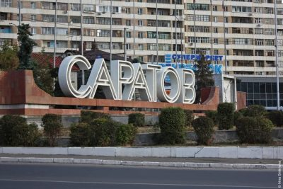 такси в Саратове