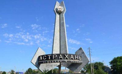 Такси в Астрахани
