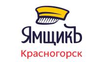 Такси Ямщик в Красногорске
