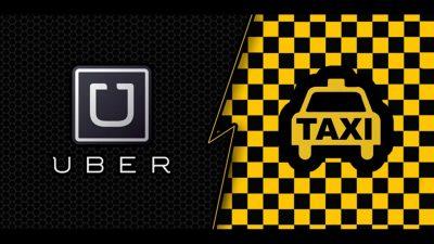 Такси Убер
