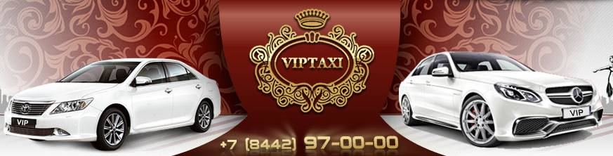 вип такси в Волгограде