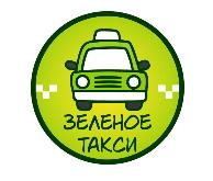 Зеленое такси в Камышине
