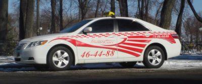 Бизнес такси в Тюмени