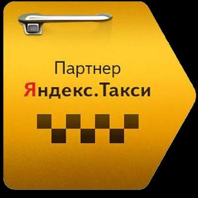 Единая Служба перевозок в Воронеже