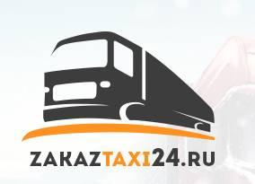 Городское такси в Красноярске