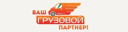 Грузовое такси в Сургуте