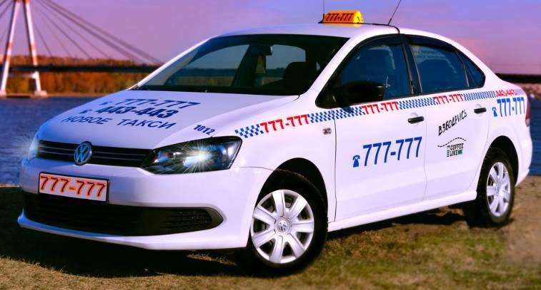 Новое такси в Череповце