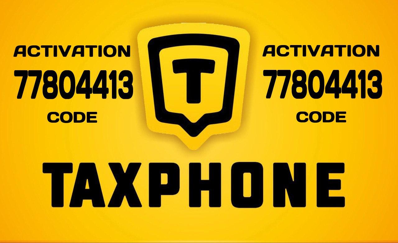 Таксфон такси в Казани