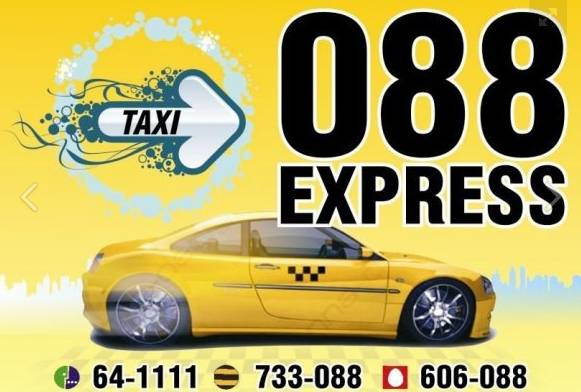 Такси 088 в Череповце