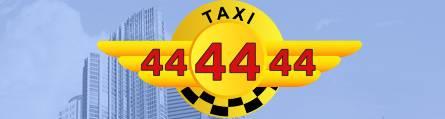 Такси 444444 в Ижевске