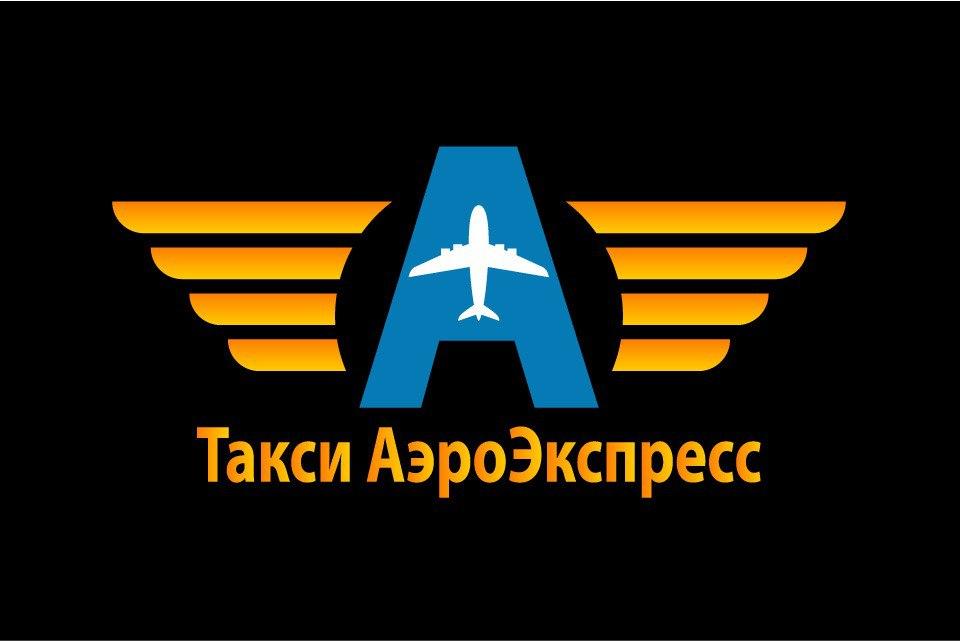 Такси АэроЭкспресс Уфа