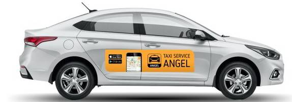 Такси Ангел в Люберцах