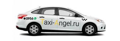 Такси Ангел в Мытищах