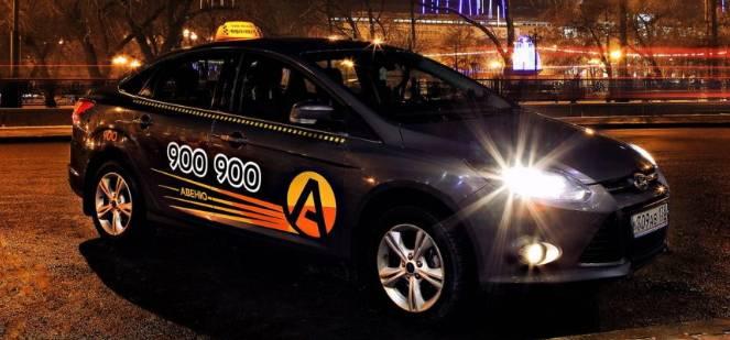 Такси Авеню в Иркутске